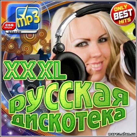 xxxl-russkoe
